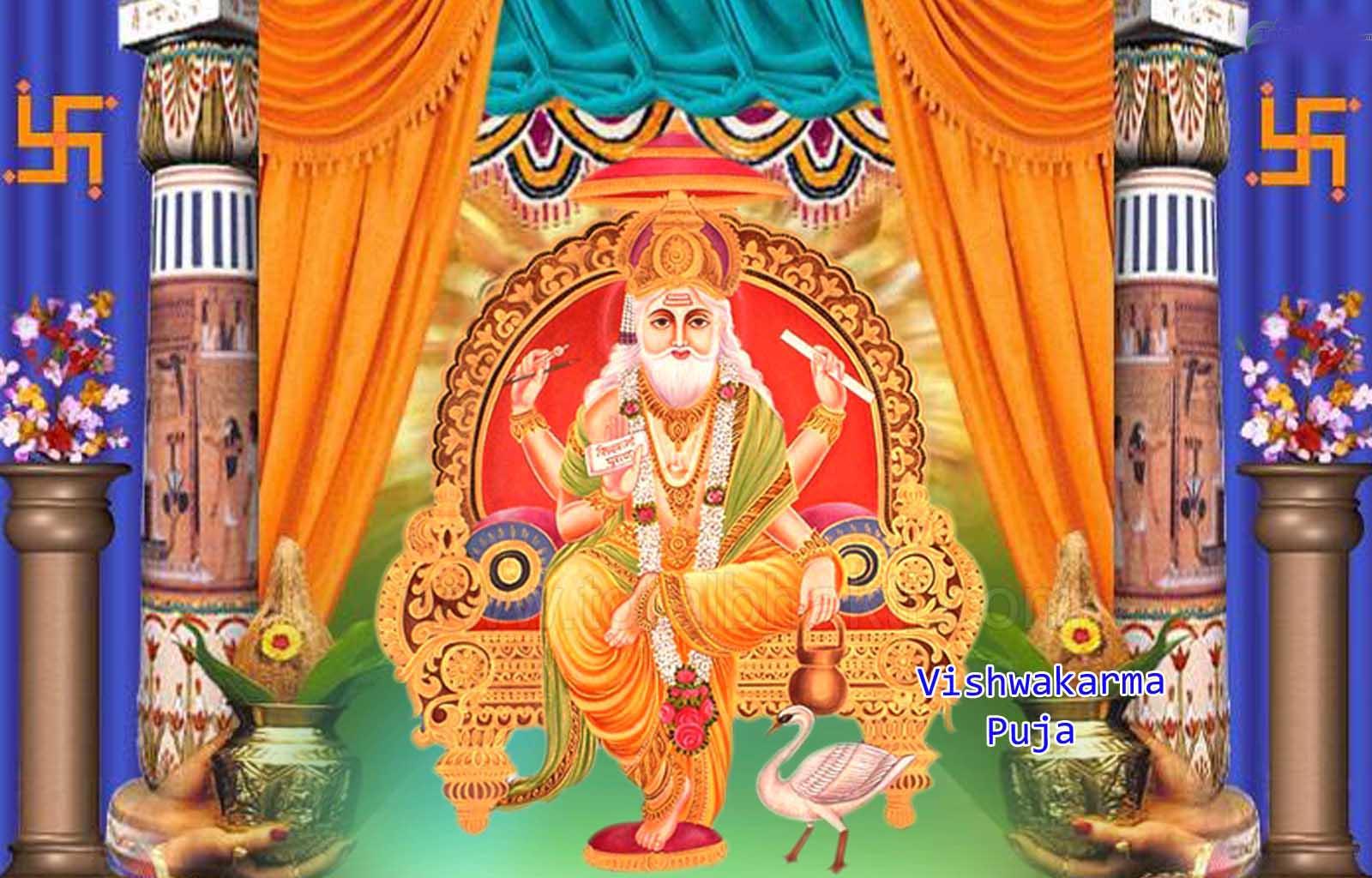 Vishwakarma Puja Sms Happy Vishwakarma Puja